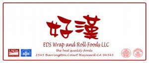 EDS Box Logo